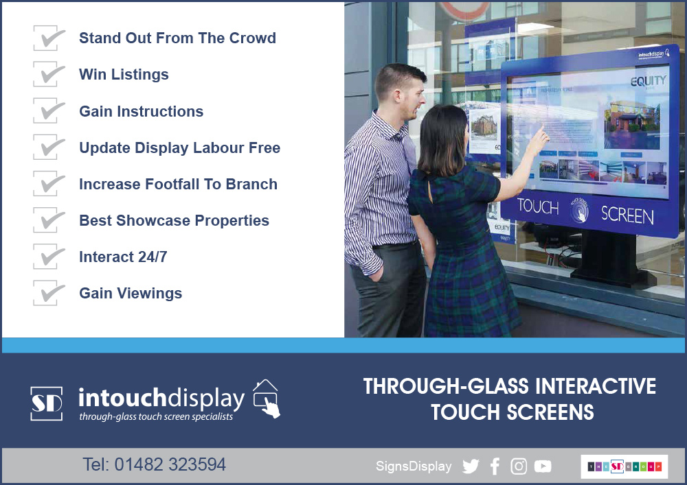 SD Touch Brochure